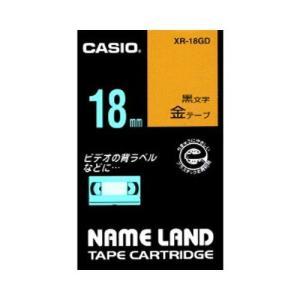 ネームランド用テープカートリッジ ネームランドテープ XR-18GD 本体色:金 黒文字 カシオ【 オフィス機器 ラベルライター ネームランドテープ 】 meicho