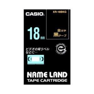 ネームランド用テープカートリッジ ネームランドテープ XR-18BKG 本体色:黒 金文字 カシオ【 オフィス機器 ラベルライター ネームランドテープ 】 meicho