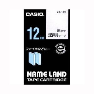 ネームランド用テープカートリッジ ネームランドテープ XR-12X 本体色:透明 黒文字 カシオ【 ...