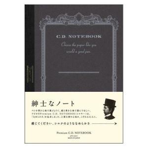 プレミアムCDノートA6 無地 A6判 A.Silky 865 Premium CDS70W 本体色...