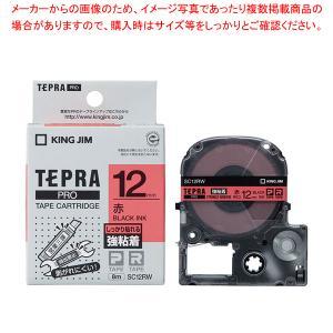 テプラPRO SRシリーズ専用カートリッジ テプラテープ 強粘着ラベル SC12RW 本体色:赤 黒...