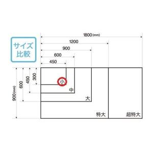 暗線入りマグネットホワイトボードシート    MSHP−3045−M   【 オフィス家具 ホワイト...