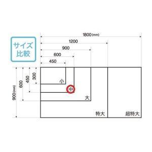 暗線入りマグネットホワイトボードシート    MSHP−4560−M   【 オフィス家具 ホワイト...