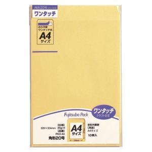 書籍や雑誌などA4サイズに最適なクラフト封筒です。 ●規格:角20/A4対応●サイズ:横229×縦3...