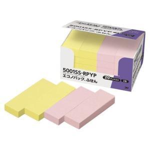 粘着力2倍。強粘着製品のパステルカラー登場。 サイズ、量、価格、どれも満足。 ●色:イエロー・ピンク...