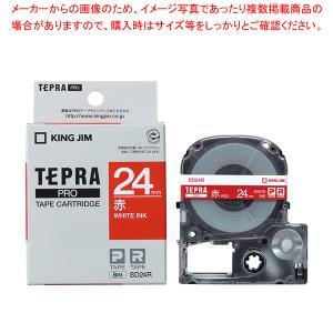 テプラPRO SRシリーズ専用カートリッジ テプラテープ カラーラベル SD24R 本体色:赤 白文...