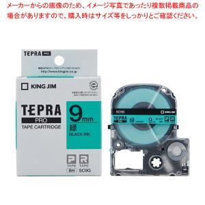 テプラPRO SRシリーズ専用カートリッジ テプラテープ カラーラベル SC9G 本体色:緑 黒文字...