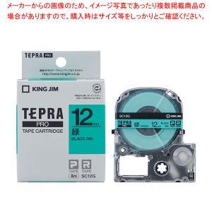 テプラPRO SRシリーズ専用カートリッジ テプラテープ カラーラベル SC12G 本体色:緑 黒文...