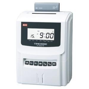 PCリンクタイムレコーダ タイムロボ    ER−231S2/PC ホワイト  【 オフィス機器 タ...