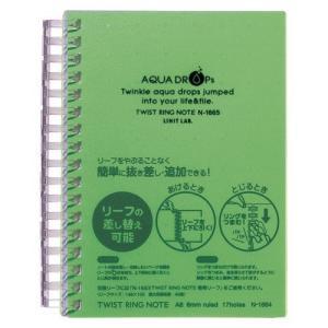 AQUA DROPs ツイストノート   A6判 中紙70枚 N−1665−6 黄緑
