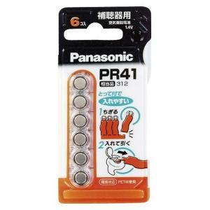 パナソニック 空気亜鉛電池 補聴器用 PR-41/6P meicho