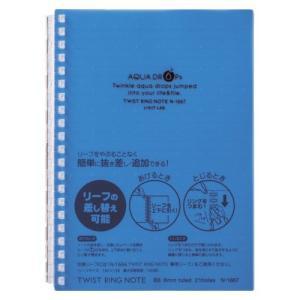 AQUA DROPs ツイストノート   B6判 中紙30枚 N−1669−8 青