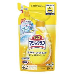 浴槽などの湯アカ・皮脂汚れも泡の力でラクに落とせます。●容量:330ml●詰め替え用■出荷/包装:1...