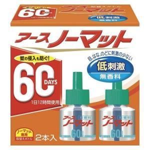低刺激・無香料。効き目が2ヵ月持続する液体電子蚊取り器。コンセント式。●防除用医薬部外品●規格:60...