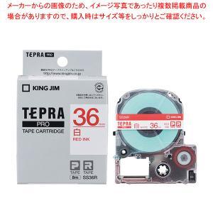 テプラPRO SRシリーズ専用カートリッジ テプラテープ 白ラベル SS36R 本体色:白 赤文字 ...