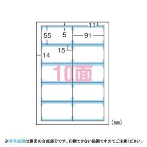 インクジェットプリンタでの印字適性に優れた名刺用紙です。名刺だけでなく幅広い用途で使える、白無地タイ...