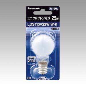 ミニクリプトン電球 E17口金 25形 LDS110V22WWK パナソニック【 生活用品 家電 電池 照明 家電 電球 】|meicho