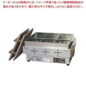 ニッセイ 電気おでん鍋 NHO-6SY meicho