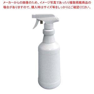 遮光スプレーボトル 500cc【 清掃・衛生用品 】