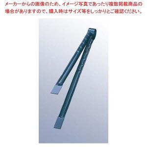 鉄 火バサミ 44cm【 焼アミ 】