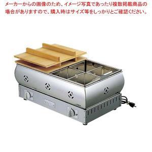 EBM 18-8 電気 おでん鍋 8寸(24cm) meicho