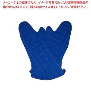 ●外寸:430 ●重量:340g ●材質:外素材:撥水加工コットン ●耐熱&耐冷温度:200℃ ●原...
