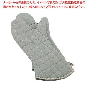 ●外寸:330 ●重量:220g ●材質:外素材:撥水加工コットン ●耐熱&耐冷温度:200℃ ●原...