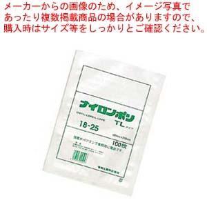 真空包装対応規格袋 ナイロンポリ TLタイプ(100枚入)13-20 130×200【】|meicho
