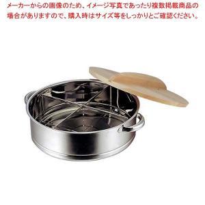 EBM 18-8 丸型 おでん鍋(4ッ仕切)φ340【】|meicho