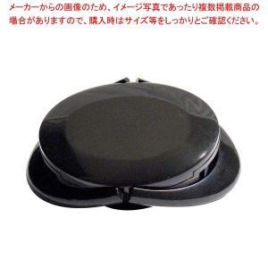 ミレシムシャンパンボトルストッパー MRN-30101 ブラック【 ワイン・バー用品 】