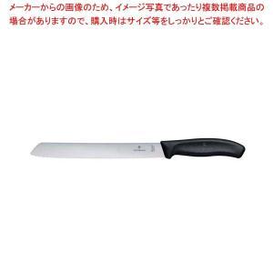 ビクトリノックス スイスクラシック ブレッドナイフ 6.8633.21E 21cm【 庖丁 】
