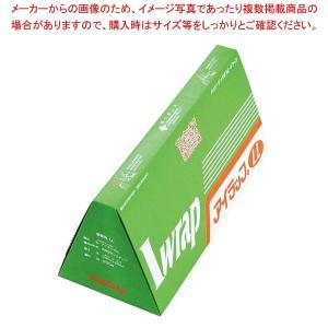アイラップ(ポリ袋)02277 LL(500枚入)LDP【 ディスプレイ用品 】