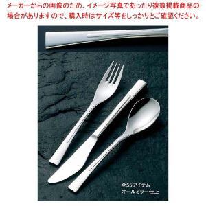 18-8 ラプソディー スパゲティ(パスタ)フォーク【 カトラリー・箸 】