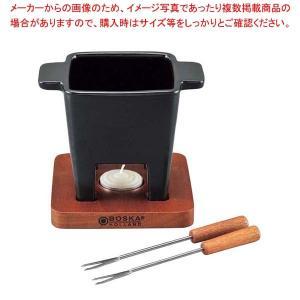 BOSKA チーズフォンデュ鍋 ブラック 85-35-30【 卓上鍋・焼物用品 】