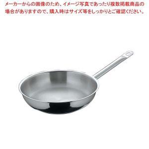 デバイヤー 18-10 三重底 フライパン 3451-28cm【 IH・ガス兼用鍋 】
