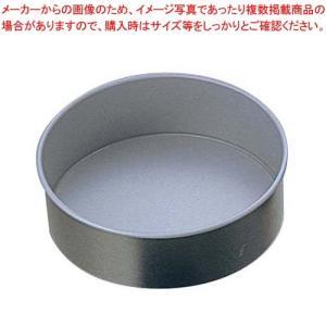 パティシエール SV ケーキ型 底取 12cm PP-715【 製菓・ベーカリー用品 】