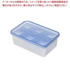 ジップロックコンテナー 長方形 1900ml 1個入【 ストックポット・保存容器 】