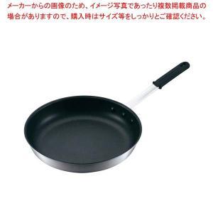 EBM アルミ プロフェッショナル IHエクリプス フライパン 12吋【 フライパン 】