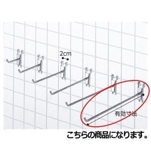 ●一体成型でコンパクトな機能性に優れたフックです。 一体成型でコンパクト ベース部分は目立たずコンパ...