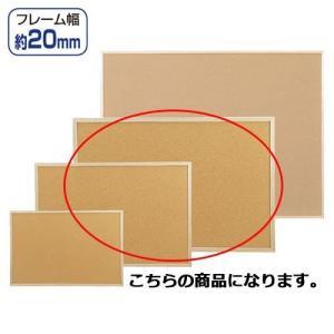 ●ピン穴が目立ちにくい! 掲示板、ポップ表示に最適です。●サイズ:画面寸法:約86×56cm●素材・...