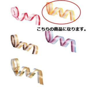 ●ハサミの背などで軽くしごくだけで、簡単にカーリングできます。 3色を組み合わせたカーリングリボンで...