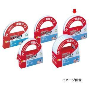 ニチバン 両面テープ ナイスタック ブンボックス(20m巻) 15mm幅 10巻