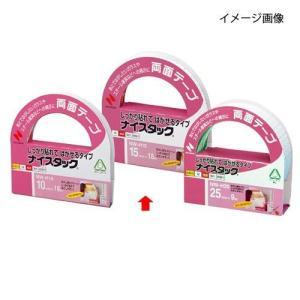 ニチバン 両面テープ ナイスタック しっかり貼れてはがせるタイプ 15mm幅×18m巻