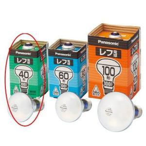 パナソニック レフ電球 40W形