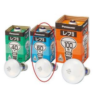 パナソニック レフ電球 60W形