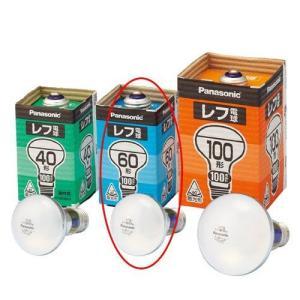 パナソニック レフ電球 60W形 20個