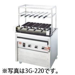 ヒゴグリラー 電気式回転グリラー シュラスコ焼機 3G-230【厨房機器】【メーカー直送/代引不可】【業務用】【】