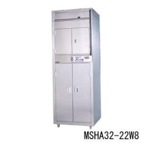 業務用 マルゼン 食器消毒保管庫 MSHA84-62W7E メーカー直送/代引不可【】