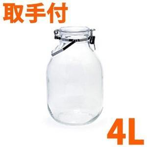 ●取っ手のついた便利な密閉ガラス瓶! ●保存に優れサビにくい。梅酒や果実酒などにもとっても便利な密閉...
