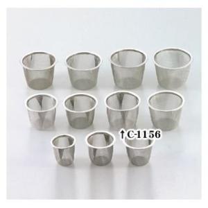 茶こし 茶漉し パール金属 葉乃園 18-8深型きゅうす用茶...